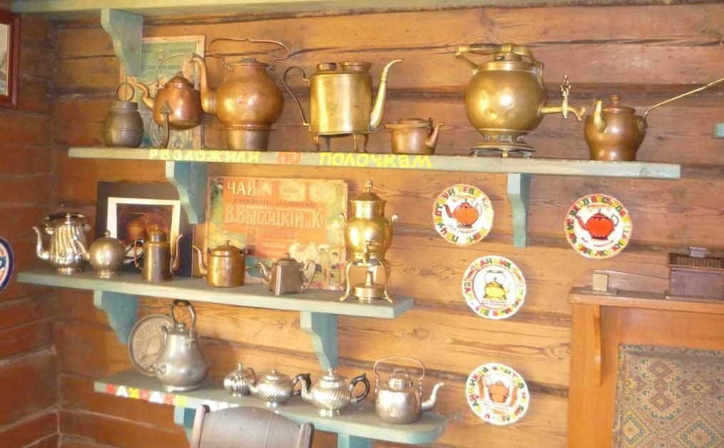 Музей «Дом чайника»