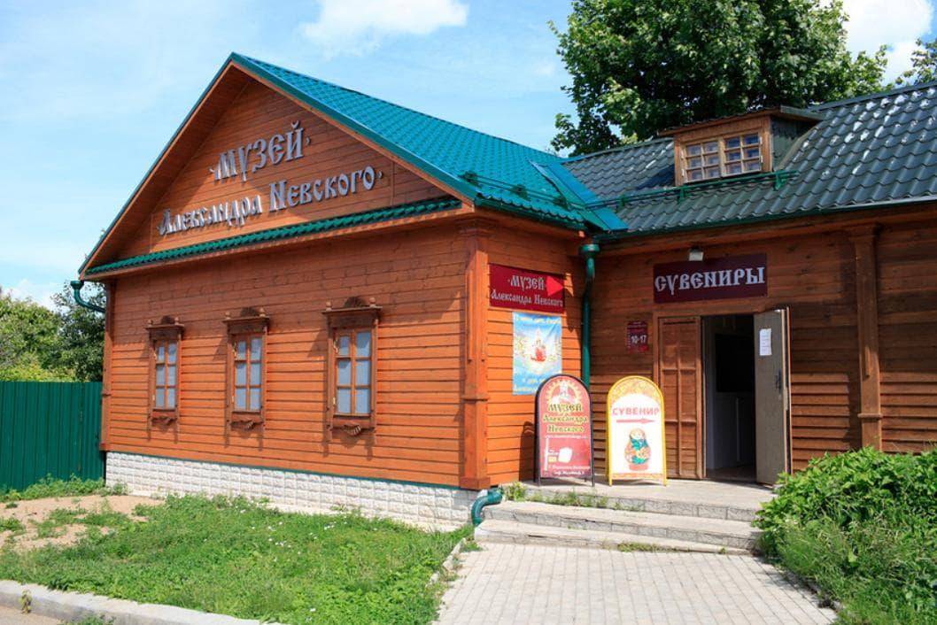 Музей Александра Невского