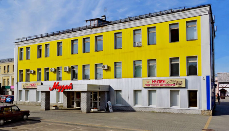 Музей советского автопрома Иваново