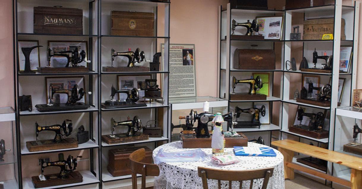 Музей старых швейных машин