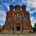 Город Иваново достопримечательности фото с описанием
