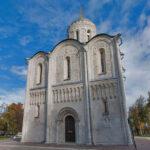 Город Владимир достопримечательности, фото и описание