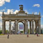 Москва ВДНХ что посмотреть