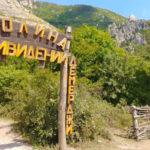 Долина Приведений, Крым